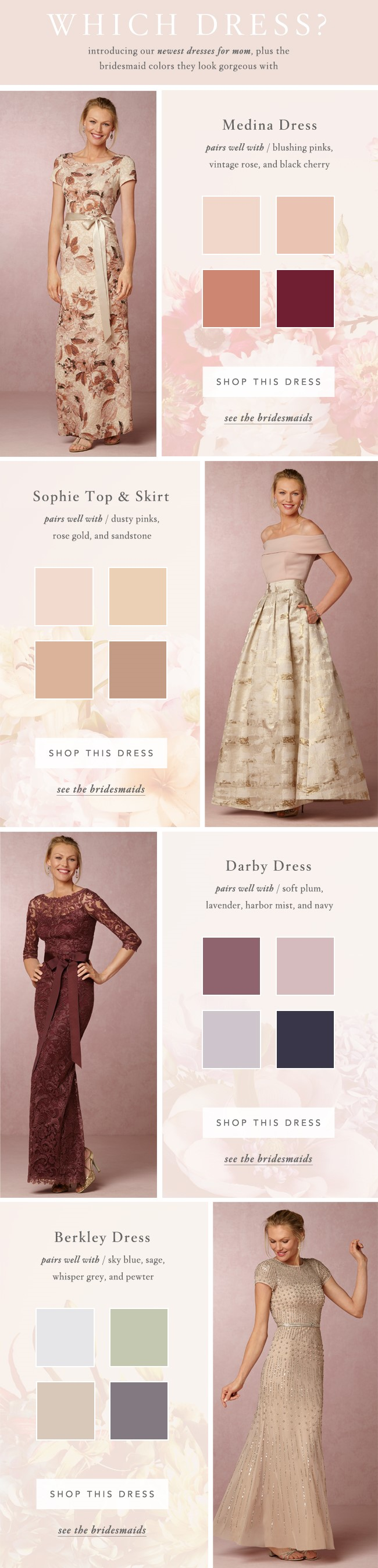 How to Coordinate Mother-of-the-Bride dresses with Bridesmaid Dresses | BHLDN Color Pairings