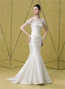 Audrey Badgley Mischka Bride